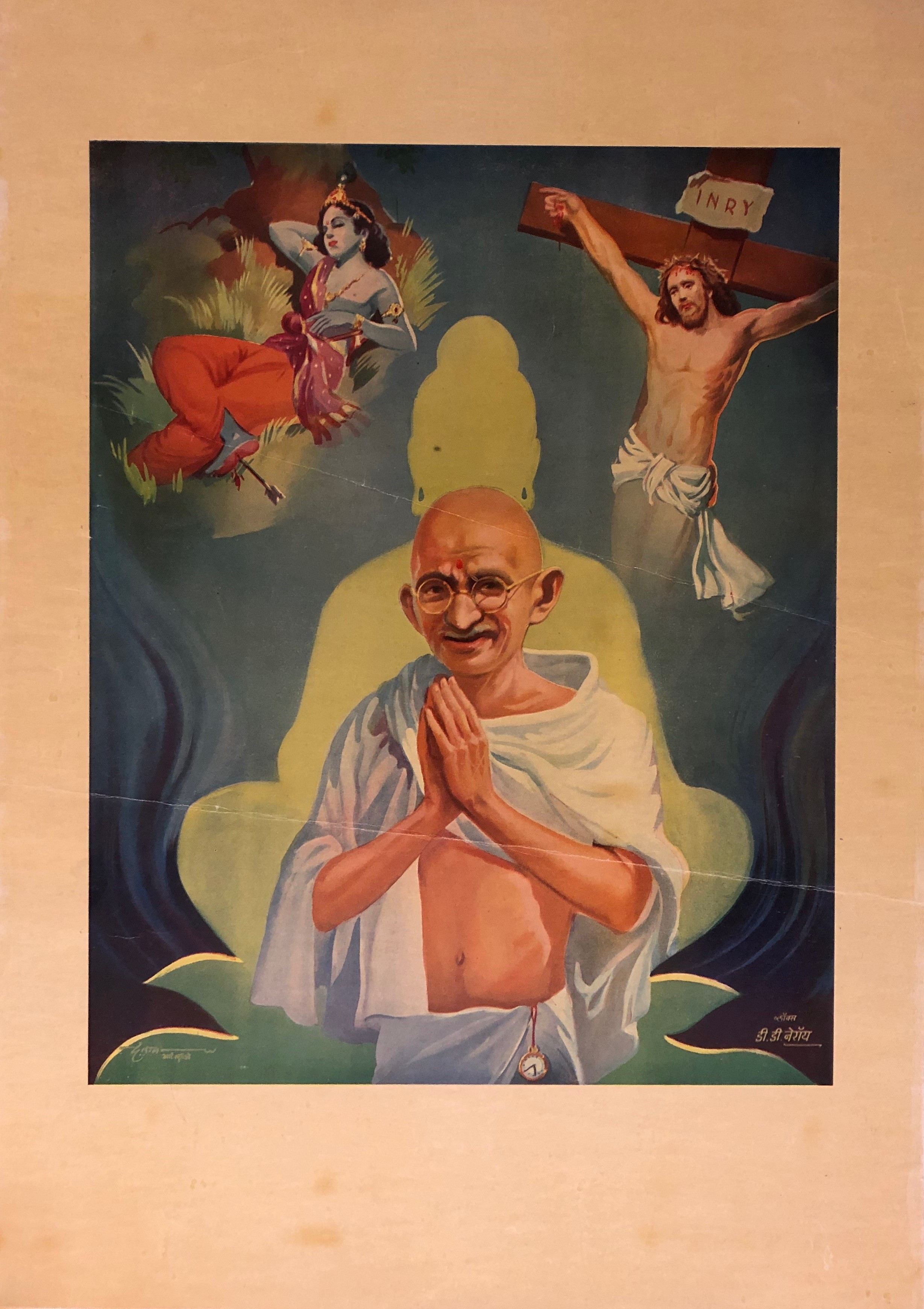 Poster of Gandhi with Jesus and Krishna